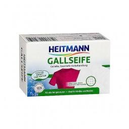 Mydło na plamy w kostce, galasowe, niemieckie - Brauns-Heitmann, 100 g